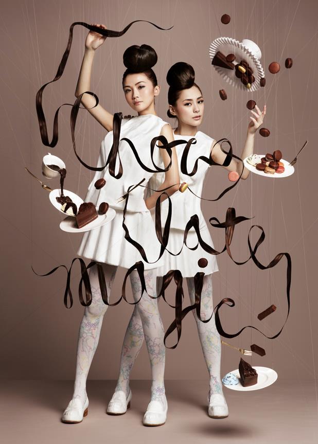 chocolate magic 2